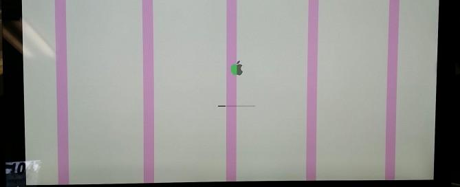 iMac 27 with bad VGA